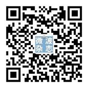WeChat public no.
